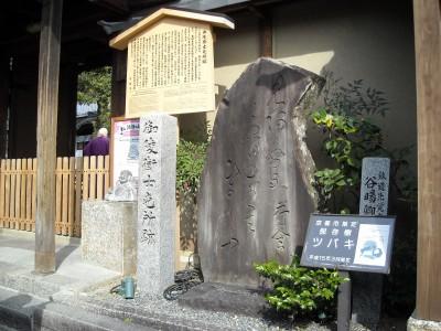 11-03-15京都 142.jpg