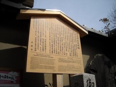 11-03-15京都 144.jpg