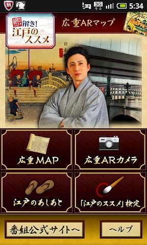 20121003-053418blog_.jpg