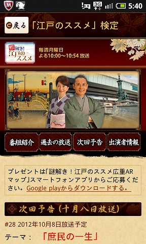 20121003-054046blog_.jpg