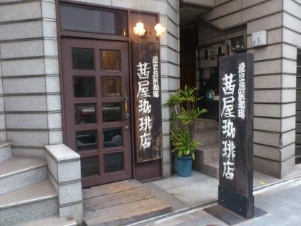 DSC_0861blog.jpg