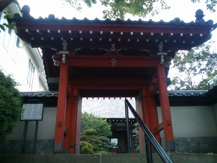 DSC_0975blog.jpg