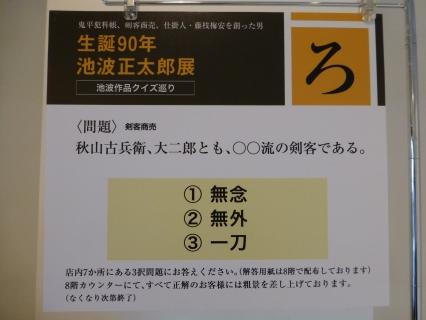 P1020532.jpg