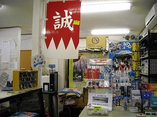 hino2008-05-06_079_blog.jpg