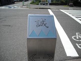 hino2008-05-06_102_blog.jpg