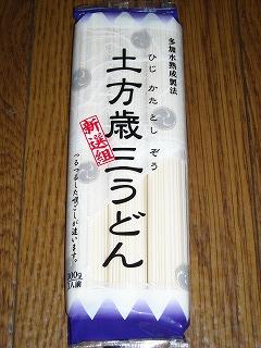 hino2008-05-06_209_blog.jpg