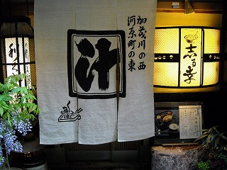 kyoto2008-04-28 (110).jpg