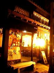 08-01-14 (7)_blog.jpg