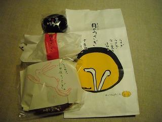 09-01-07_blog.jpg
