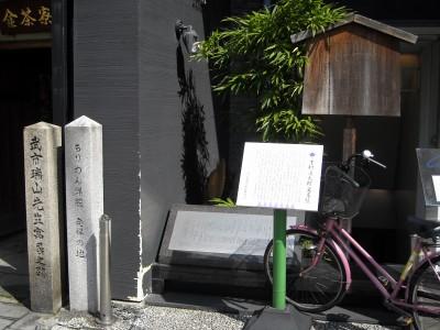 11-03-15京都 096.jpg