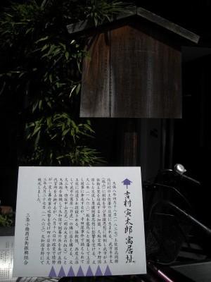 11-03-15京都 100.jpg