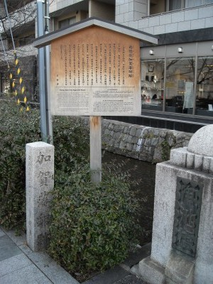 11-03-15京都 101.jpg