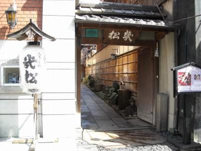 11-03-15京都 102.jpg
