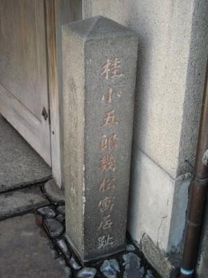 11-03-15京都 103.jpg