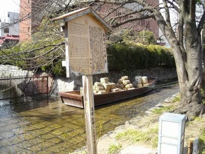 11-03-15京都 108.jpg