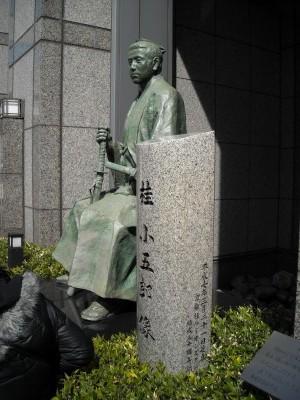11-03-15京都 111.jpg