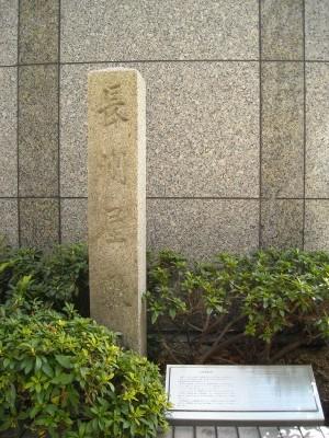 11-03-15京都 112.jpg