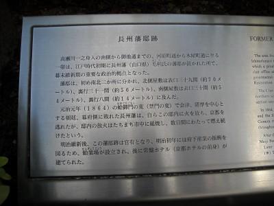 11-03-15京都 114.jpg