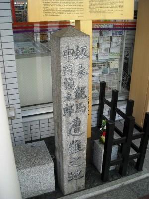 11-03-15京都 115.jpg