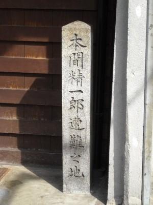 11-03-15京都 119.jpg