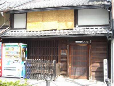 11-03-15京都 120.jpg