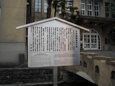 11-03-15京都 121.jpg