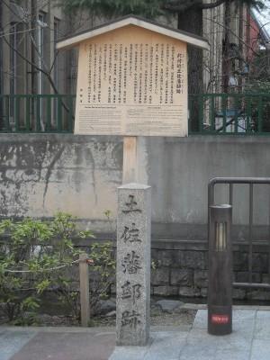 11-03-15京都 123.jpg