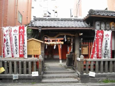 11-03-15京都 125.jpg