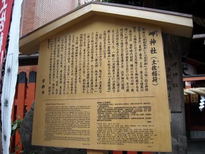 11-03-15京都 126.jpg