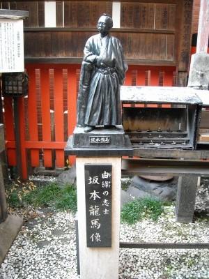 11-03-15京都 127.jpg