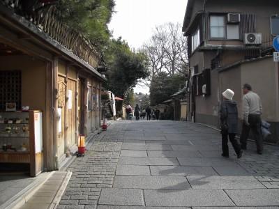 11-03-15京都 139.jpg
