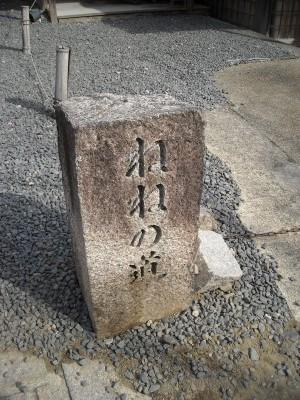 11-03-15京都 141.jpg