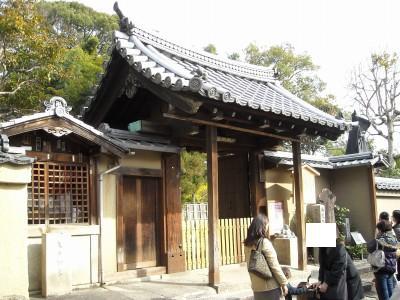 11-03-15京都 143.jpg