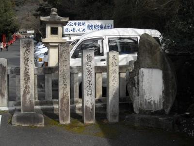 11-03-15京都 150.jpg