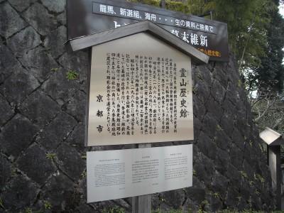 11-03-15京都 153.jpg