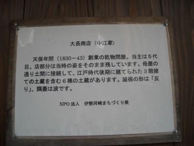 111-01-06 950.jpg