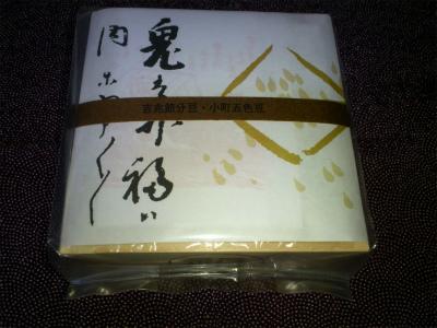 DSC_0305_blog.jpg