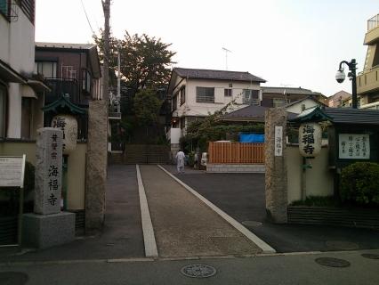 DSC_0980blog.jpg