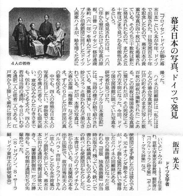 bakumathu_news - コピー.jpg