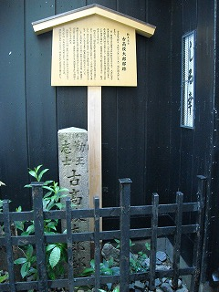 kyoto2008-04-28 (101).jpg
