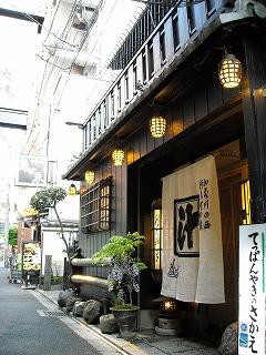 kyoto2008-04-28 (109).jpg