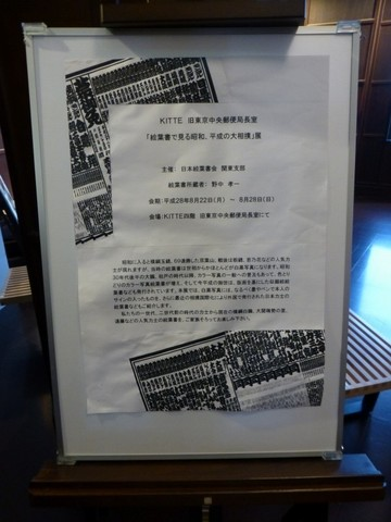 P1110157.jpg